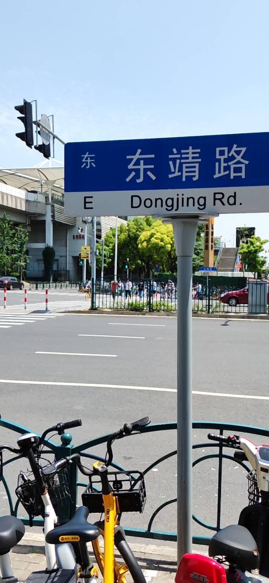 刚来上海住的地方