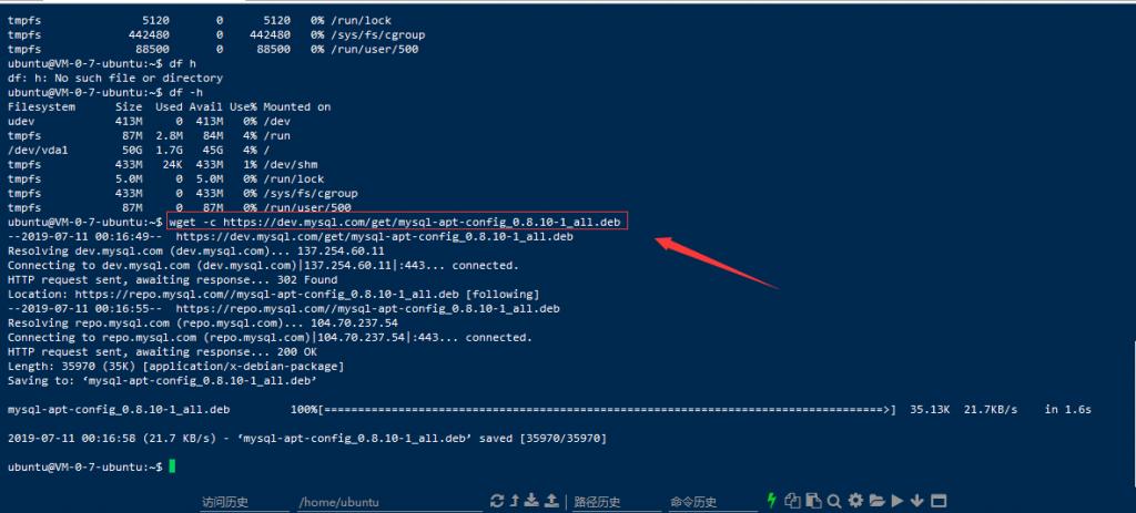 ubuntu 安装mysql 数据库